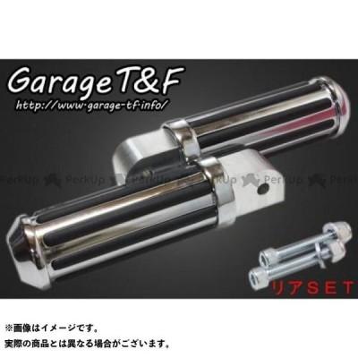 【無料雑誌付き】ガレージT&F ドラッグスター250(DS250) レールフットペグ セット内容:リアセット T&F