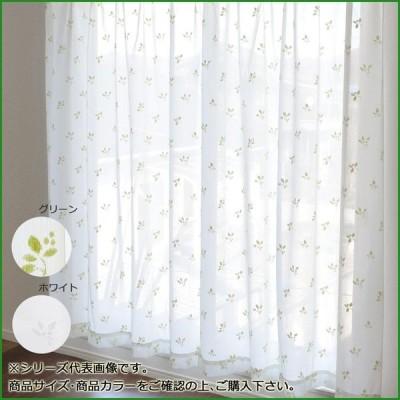 日本製 断熱・保温・UVカット高機能 パイルミラーレースカーテン 100×108cm 2枚組 グリーン・26041G-100108|b03