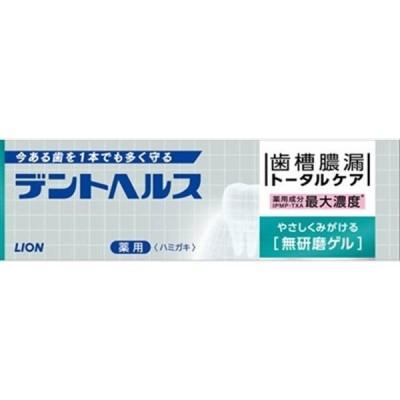 デントヘルス薬用ハミガキ無研磨ゲル 85g 【 ライオン 】 【 歯磨き 】