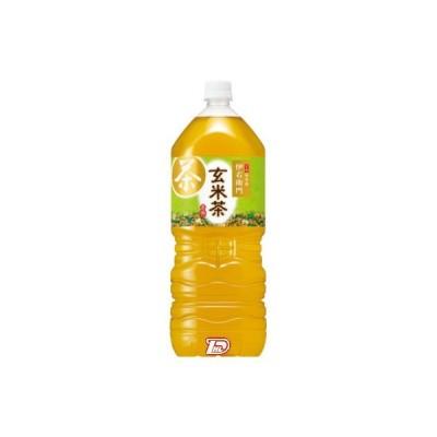 緑茶 伊右衛門 玄米茶 サントリー 2Lペット 6本入