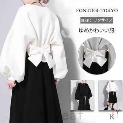 パーカートップスレディース長袖新作フーディーゆめかわいい服個性的衣装コスチュームヒップホップ韓国大きいサイズ