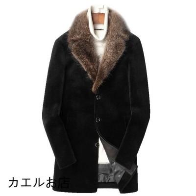 ファーコート メンズ ラム 毛皮コート ミドル丈 ウール ムートンジャケット メンズ 革ジャンメンズ レザージャケット 羊革 もこもこ 暖かい 防寒 秋冬