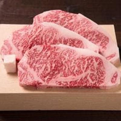 特選のざき牛サーロインステーキ 約200g×5枚