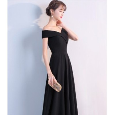 パーティードレス 安い 可愛い イブニングドレス ドレス 綺麗め オフショルダー ロングドレス 大人 エレガント パーティー