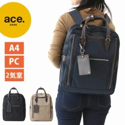 エースジーン ビジネスバッグ ビエナ2 ace.GENE 通勤バッグ A4サイズ対応 2WAY 2気室 リュック トート PC収納可能 62556 特典付き 正規品