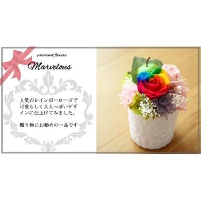 レインボーローズアレンジ Happy Rose Marvelous W