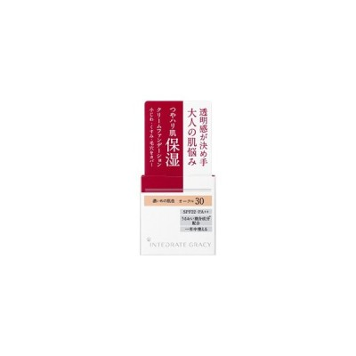 資生堂 インテグレート グレイシィ モイストクリーム ファンデーション オークル30 濃いめの肌色 SPF22・PA++ (クリームファンデーション)