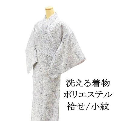 洗える着物 新品 洗える着物 ポリエステル小紋 L寸 新品 着物