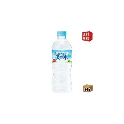 送料無料 サントリー 天然水 奥大山(おくだいせん) 550mlペットボトル 24本入 〔南アルプスの天然水の西日本版〕