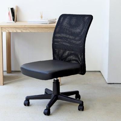 メッシュバック オフィスチェア デスクチェア ワークチェア ブラック PCチェア 事務椅子 学習椅子 テレワーク 在宅勤務 在宅ワーク クリアランス アウトレット
