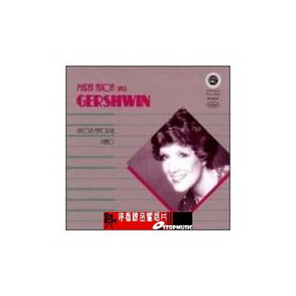 【停看聽音響唱片】【RR】瑪妮‧尼克森:蓋西文歌曲集