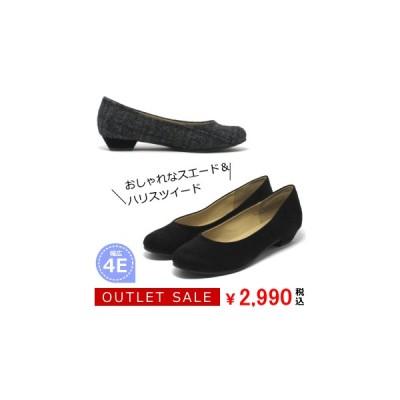幅広 ワイズ 4E 靴 ハリスツイード プレーンローヒールパンプス 大きいサイズ 25.5cm 26.0cm 対応 6928TW