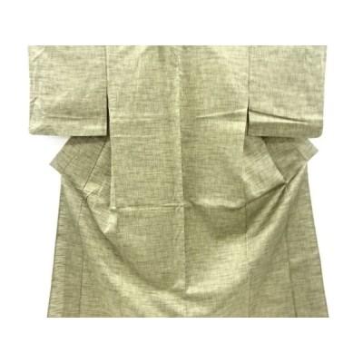宗sou 立涌模様織り出し手織り紬単衣着物【リサイクル】【着】