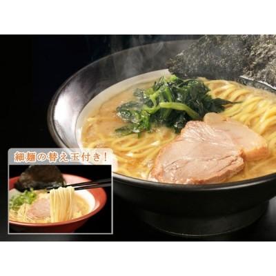 極楽汁麺 百麺 豚骨醤油ラーメン(替玉付き)