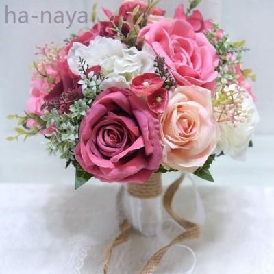 花ブーケ花束ブライダルブーケ花嫁ウエディングブーケ結婚式披露宴歓迎会ウェディング用プレゼント写真撮りお祝いお誕生日大人気手作り造花