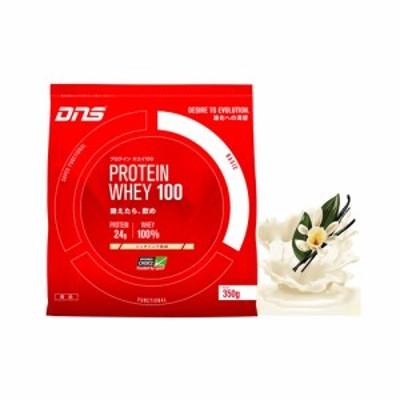 DNS(ディーエヌエス) プロテインホエイ100 リッチバニラ風味 350g (大量摂取型プロテイン ホエイプロテイン WHEY100 筋トレ タンパク質