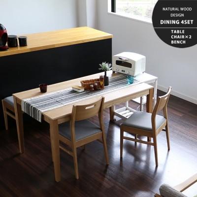 ダイニングセット ダイニングテーブル 4点セット 135cm 大きめ ゆったり 食卓セット 4人用 天然木 ナチュラル 北欧 カフェ シンプル おしゃれ インダストリアル