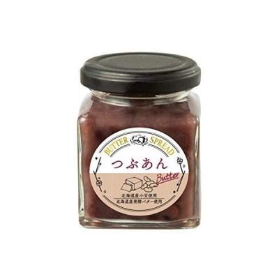 つぶあんバター(北海道産小豆と発酵バター使用) BUTTER SPREAD 150g