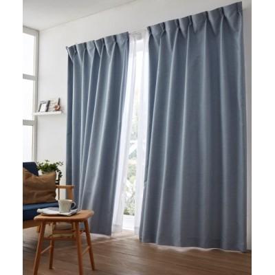 【送料無料!】デニム調。遮光カーテン ドレープカーテン(遮光あり・なし) Curtains, blackout curtains, thermal curtains, Drape(ニッセン、nissen)