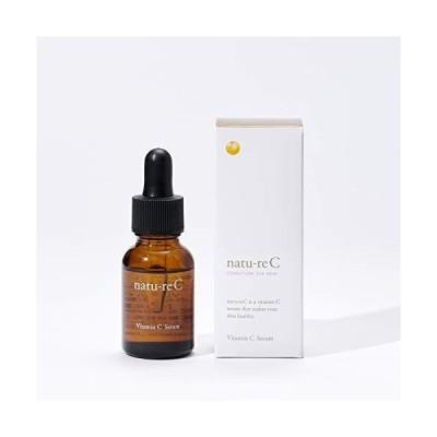 natu-reC(ナチュールシー)ビタミンC 美容液 ピュアビタミンC 配合 シミ カサつき (水・合成物不使用 低刺激 日本製)ハリツヤ 18ml