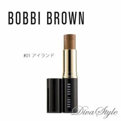 【在庫処分】BOBBI BROWN  ボビイブラウン グロウ スティック #01 アイランド 7g