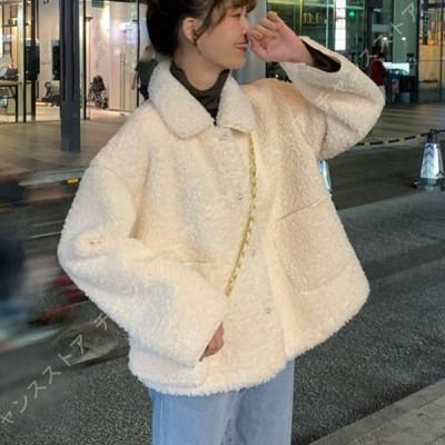 レディース ボアジャケット ボアコート アウターコート ブルゾン ボア もこもこ 防寒 カジュアル ゆったり アウトドア 暖かい 大きいサイズ コート ショート丈