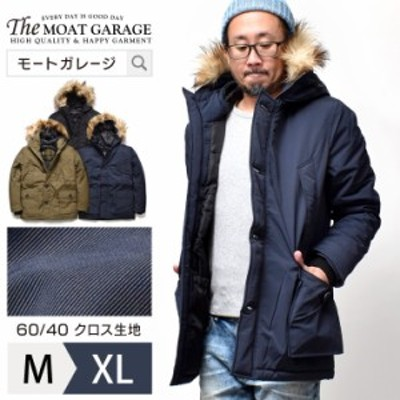 【送料無料】 シンサレート 中綿 ジャケット コート メンズ | 全3色 M~XL アウター 着丈 長い アメカジ ブランド ロクヨン 64クロス おし