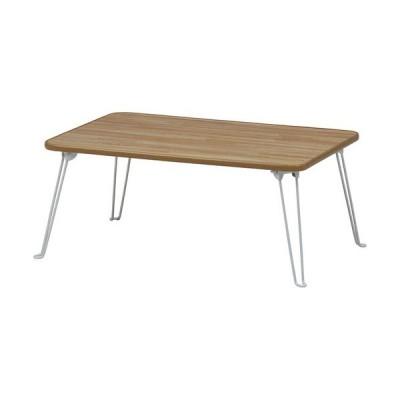 折りたたみリビングテーブル 幅75cm ナチュラル×ホワイト テーブル ローテーブル 机 省スペース シンプル 軽量 木目調 組立不要 完成品 b-14415 おしゃれ 安い