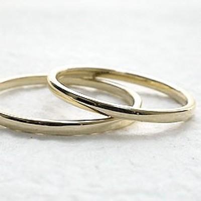 ペアリング 結婚指輪 マリッジリング イエローゴールドK10 指輪 送料無料 2本セット K10YG