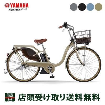 P14倍 3/5 店頭受取限定 ヤマハ 電動自転車 アシスト自転車 2021年 パス ウィズ デラックス 24 YAMAHA  24インチ 12.3Ah 3段変速 PAS With DX 24