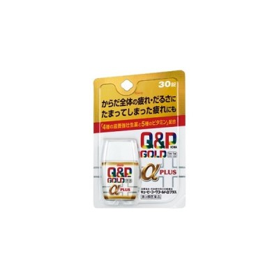 「興和」 キューピーコーワ ゴールドα-プラス 30錠 「第3類医薬品」