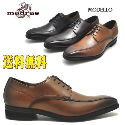 即納)マドラス(madras) マドラスモデーロ モデロ 本革 紐靴 スワールモカ  ビジネスシューズ DM1510