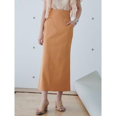 スカート ハイウエストボタンマキシスカート