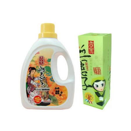 【古寶無患子】洗髮精露(500mlx2瓶)+抗菌潔衣精(2000mlx2瓶)