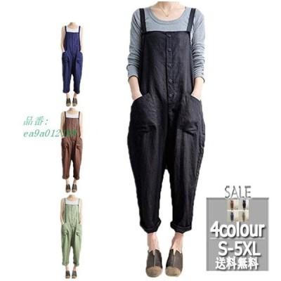 2019年新作 オーバーオール サロペット 連体服 体型カバー ゆったり ワイドパンツ ファッション オールインワン レディース