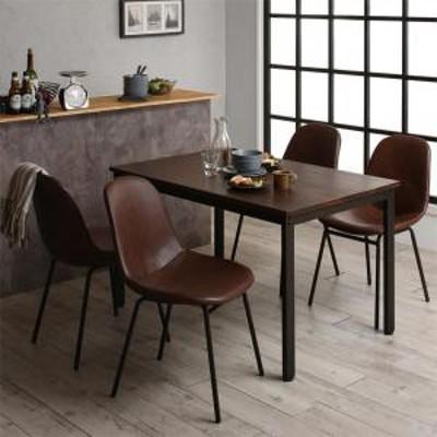 天然木パイン無垢材ヴィンテージデザインダイニング Liage リアージュ 5点セット(ダイニングテーブル + チェア4脚) W120