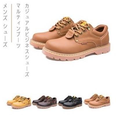 メンズ シューズ 防寒 防滑 アウトドアマルティンブーツ カジュアルビジネスシューズ 通勤用 紳士靴 靴 シューズ4色