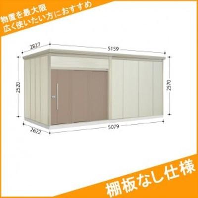 物置 屋外 おしゃれ タクボ物置 JN/トールマン 棚板なし仕様 JN-5026 一般型 標準屋根 カーボンブ