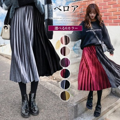 【限定SALE!!】配色ベロアプリーツスカート 配色プリーツ  ウエストゴム  ロングスカート 韓国ファッション レディース ボトムス