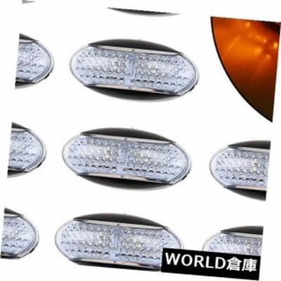 車のトラックのトレーラートラック24Vのための10Xこはく色4 LEDの側面マーカーの表示燈ランプ
