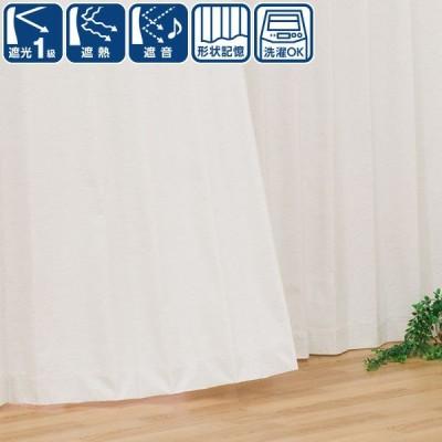 (1枚入り)遮光1級・遮熱・遮音カーテン(レーベル アイボリー 100X110X1) ニトリ 『玄関先迄納品』