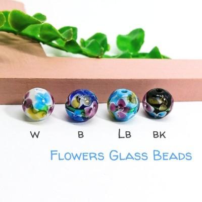 4個☆約10mm☆ガラスクラフトのフラワーデザインビーズ