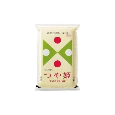 令和元年産 山形県産 特別栽培 つや姫 精米 2kg
