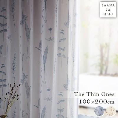 カーテン 100×200cm×2枚セット 北欧 サーナヤオッリ ザシンワンズ スミノエ 日本製 洗える