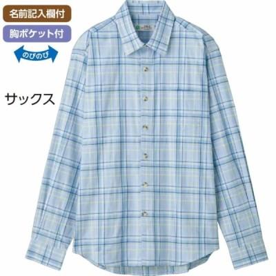 紳士ツイル斜め釦ホール長袖シャツ 97479 ストレッチが効いて着心地ラクラクなカジュアルシャツ