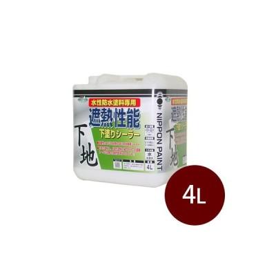 ニッペ 水性防水塗料専用 遮熱性能下塗りシーラー [4L] 付着性に優れ、耐水性、耐アルカリ性、耐候性、耐久性に優れています。
