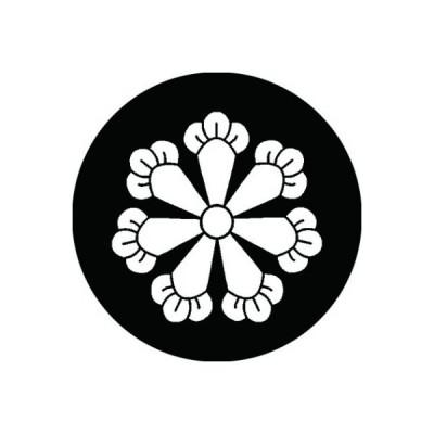 家紋シール 白紋黒地 七つ丁子 布タイプ 直径23mm 6枚セット NS23-1804W