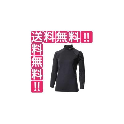 シースリーフィット C3FIT アドバンスウォーム ハイネックロングスリーブ(レディース) [サイズ:M] [カラー:ブラック] #GCW00311-BK