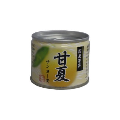 サンヨー 国産果実 甘夏 1缶 232円