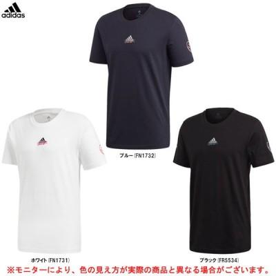 adidas(アディダス)M Doodle 360 Tシャツ(GLZ04)スポーツ トレーニング ランニング ウェア 半袖 シャツ メンズ